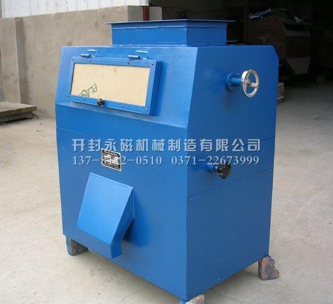 KCXY—60B型磁选机