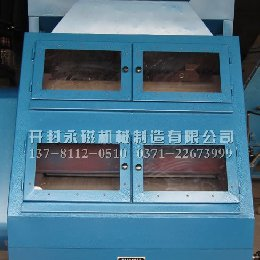 kcxy-w-2x100型磁选机