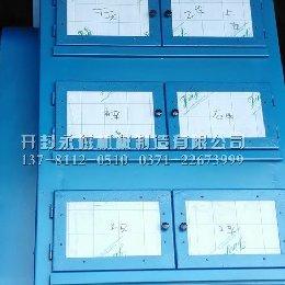 kcxy-w-3x100型磁选