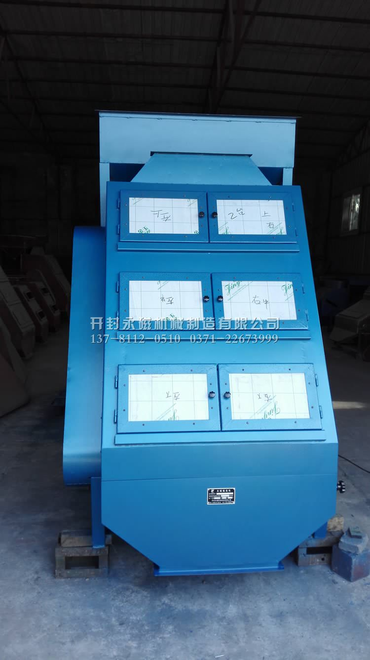 kcxy-w-3x100型磁选机
