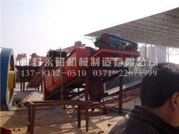 黑龙江省东宁市订购的永磁磁